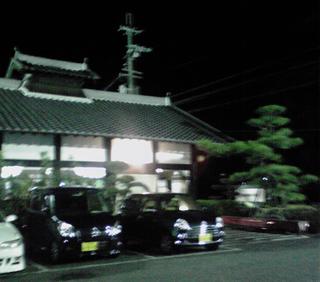 奈良県のごはん屋