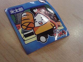 米太郎…つよさ10皿 らしい…。