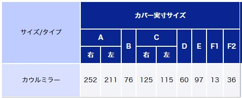 2015-12-12_16h53_48