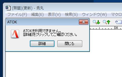 2016-04-23_16h46_31