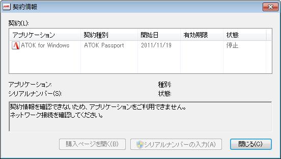2016-04-23_16h46_43