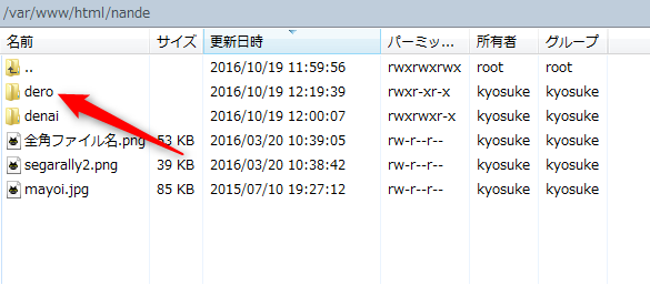 2016-10-19_12h42_41