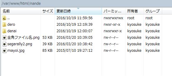 2016-10-19_12h49_45