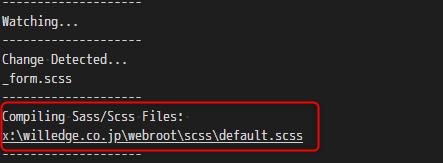 【VSCode】Live Sass Compiler がパーシャルファイル更新してもinlude元を更新してくれない【原因】