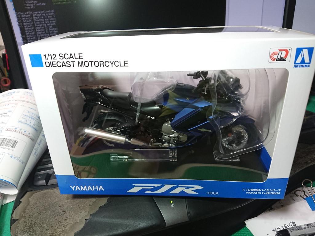 【お手軽】完全同型のFJR1300A のダイキャストモデルが登場したので買った!【完成品】